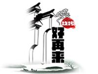 logo52